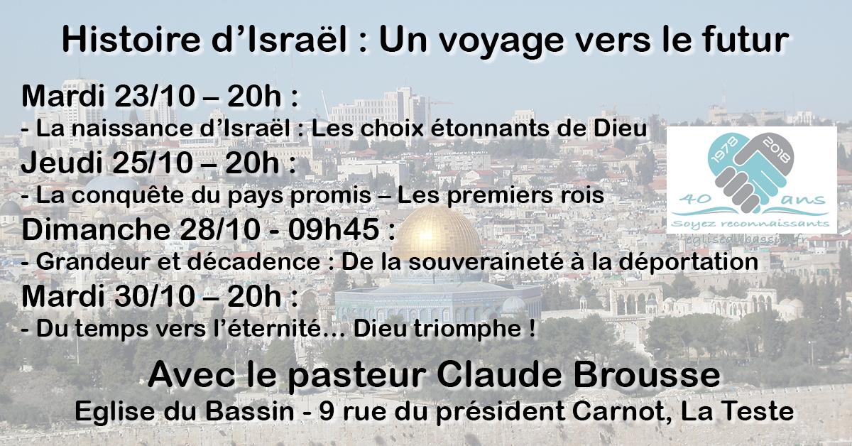 01 – La naissance d'Israël